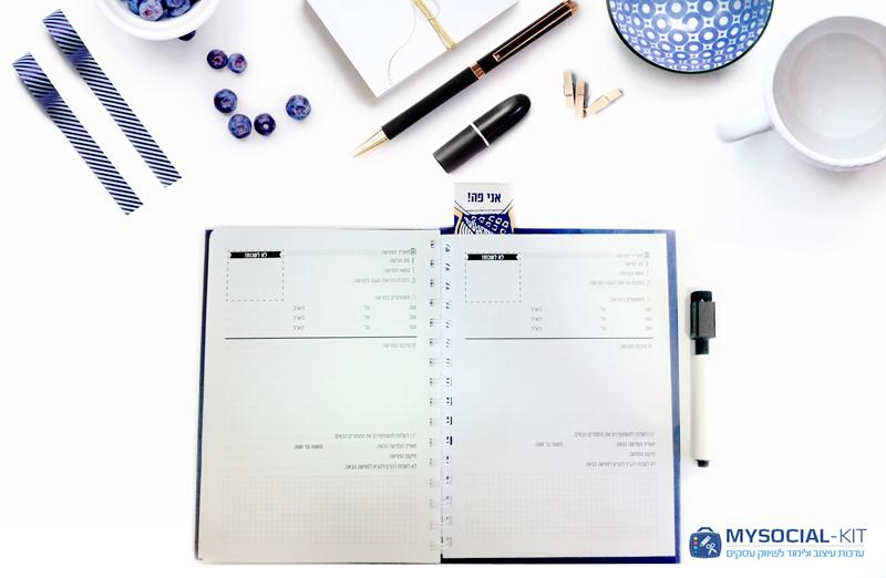 מחברת עסקית לפגישות לניהול פגישות וניהול זמן