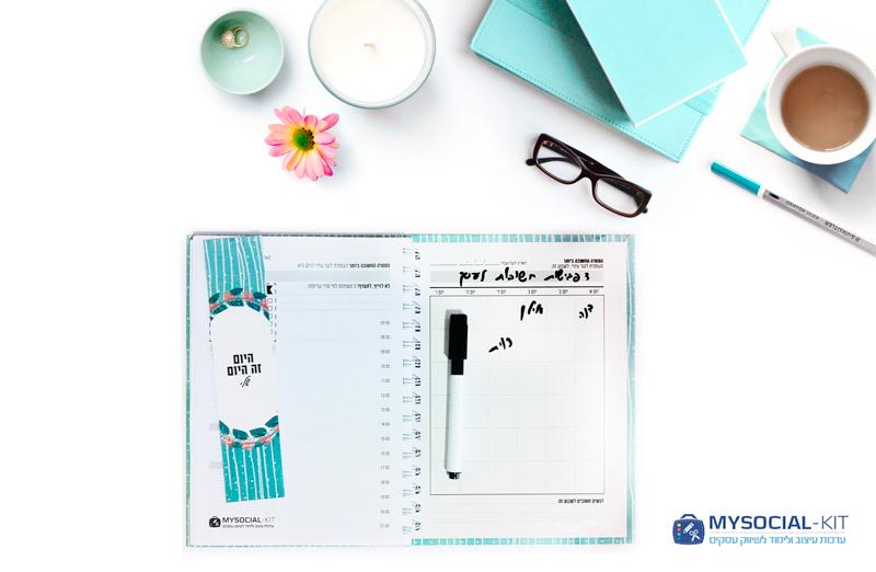 מחברת פגישות לניהול זמן ומשימות יומיות ושבועיות לאפקטיביות מירבית