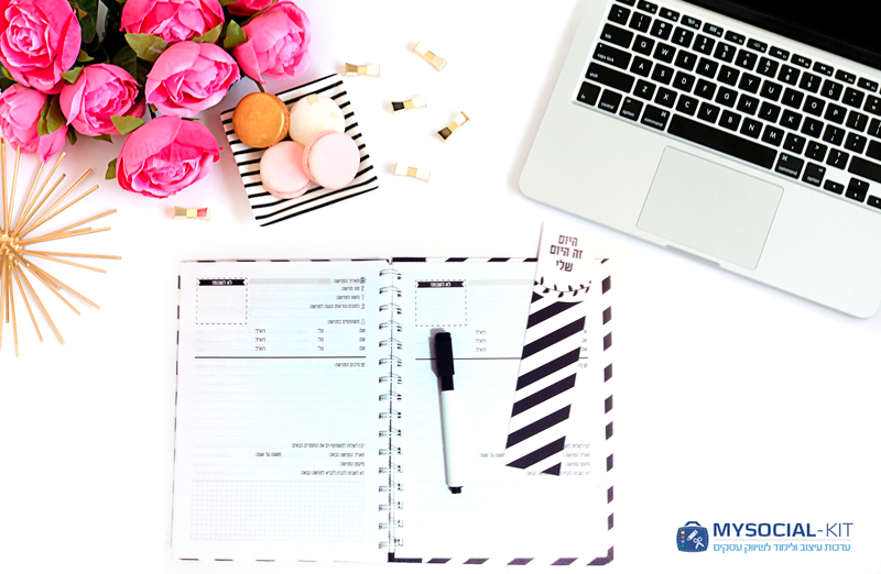 מחברת פגישות- ערכת פגישות לניהול הזמן ואפקטיביות בניהול פגישות שלך ושל הלקוחות שלך