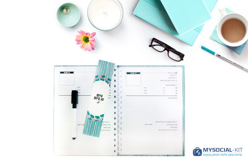 מחברת-פגישות לניהול פגישות עם לקוחות או מטופלים או מתאמנים - לנהל את היום והשבוע טוב יותר- לרשום את הפגישות שלך כך שההתנהלות שלך בעסק תהיה אפקטיבית יותר!