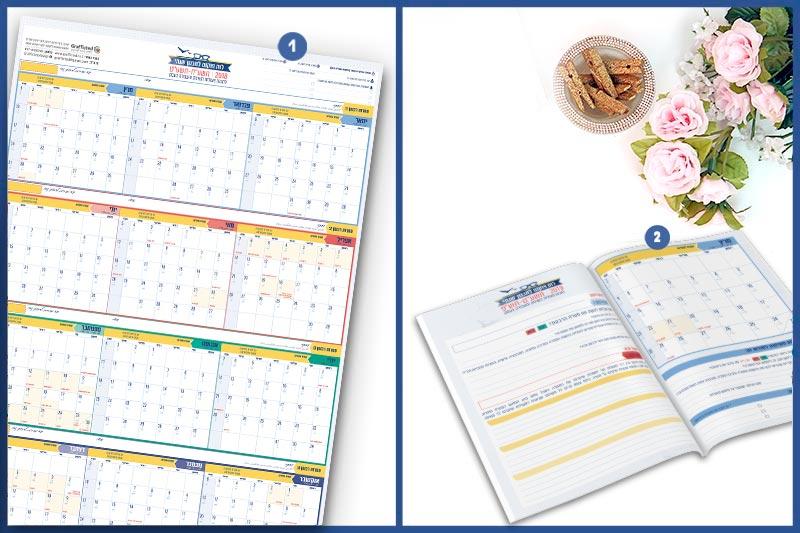 ערכת ניהול זמן שנתית- ערכה לתכנון שנה- הכוללת לוח תכנון שנתי, לוח שנה 2018-2019 לוח מחיק לתכנון שנה, המארז הינו מארז לניהול זמן לתכנון שנה, תכנון הפעילויות השיווקיות והמכירות של העסק. מעין תוכנית עבודה שנתית.