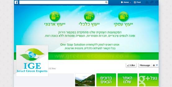 facebook_banner_ige