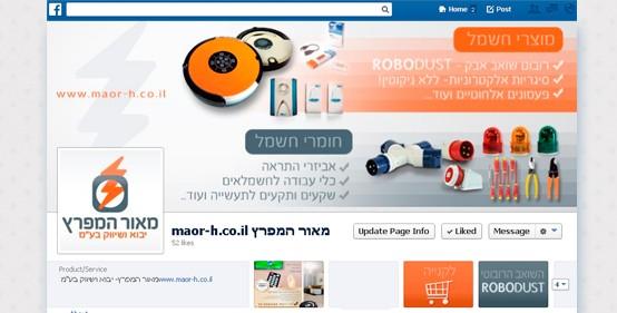 facebook_banner_maor