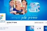 facebook_banner_mobile