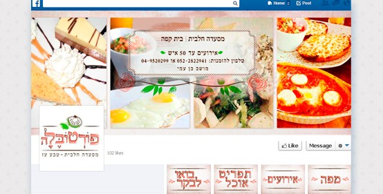 facebook_banner_portubella