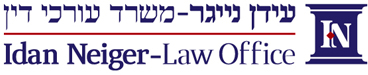 המלצה על עיצוב לוגו לעורך דין
