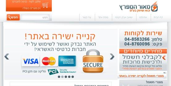 tech_banner_top_m
