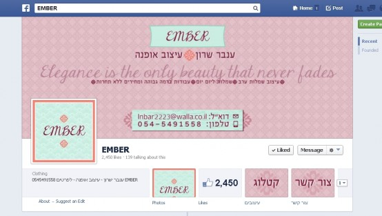 facebook_design_grafficted_ember