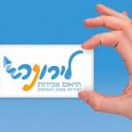 עיצוב לוגו לעסק מכירות