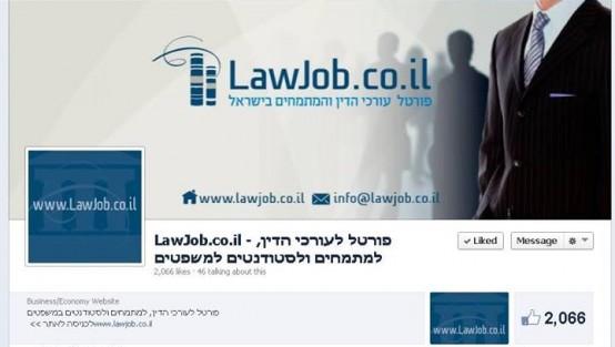 law_facebook