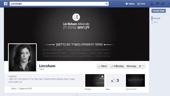 lin_facebook