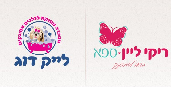 logos_by_grafficted