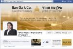 ilanoz_facebook