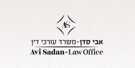 law_avi