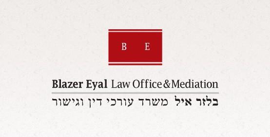 law_blazer