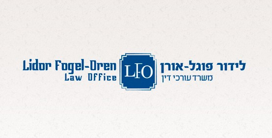law_lidor