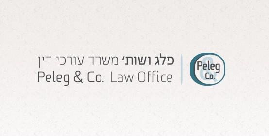 law_peleg