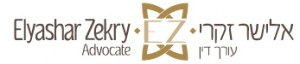 """עיצוב לוגו לעורך דין אלישר זקרי - עוצב ע""""י גרפיקטד grafficted"""