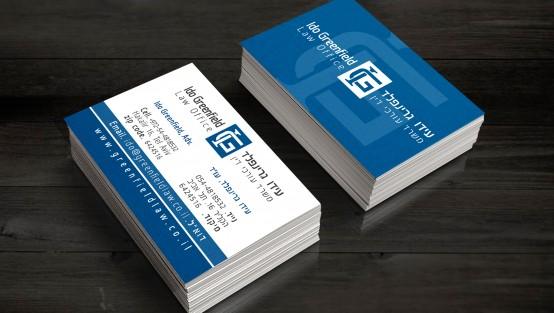 מיתוג-משרד-עורך-דין---עיצוב-כרטיס-ביקור-לוגו-לעורכת-דין