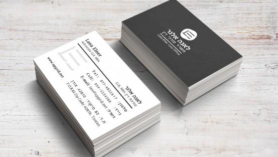 """מיתוג כרטיס ביקור לעו""""ד לאנה אלנר עורכת דין כולל עיצוב לוגו וניירת משרדית לעו""""ד"""