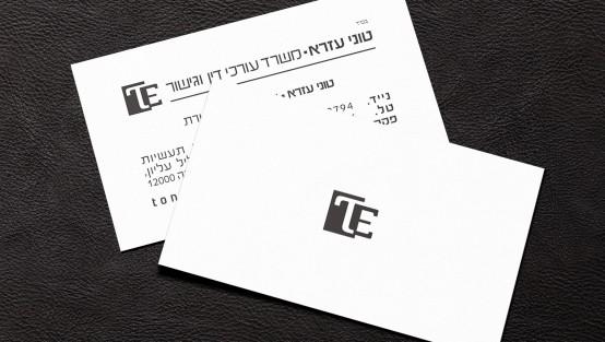דוגמה לכרטיס ביקור עורכת דין טוני עזרא משרד עורכי דין וגישור