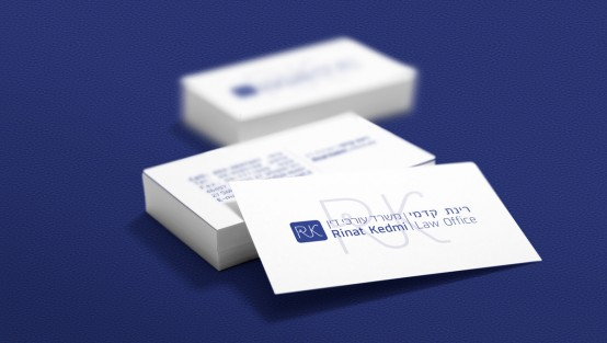 עיצוב כרטיס ביקור לעורכת דין רינת קדמי
