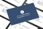 עיצוב-כרטיס-ביקור-למשרד-עורכי-דין