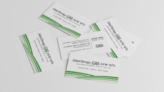 עיצוב-כרטיס-ביקור-למשרד עורכי-דין-ונוטריון גלעד שרגא