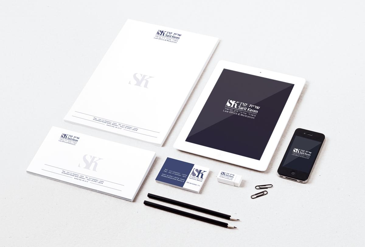 עיצוב לוגו לעורכת דין שרית קרן