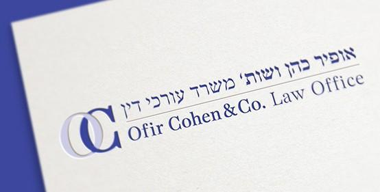 לוגו-משרד-עורכי-דין-ושותפיו-אופיר-כהן