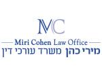 לוגו-משרד-עורכי-דין-מירי-כהן-המלצה