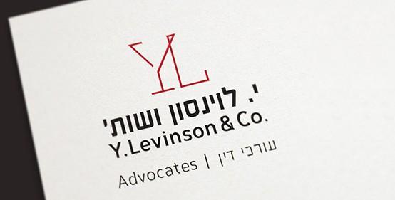 עיצוב לוגו עורכי דין י.לוינסון ושות'