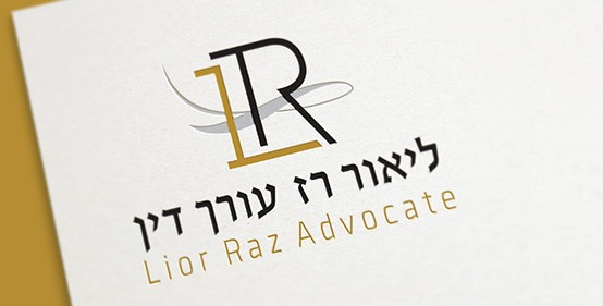 לוגו-עורך-דין-ליאור-רז