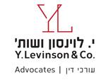 לוגו-עורכי-דין-המלצה
