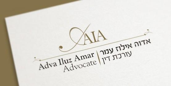 לוגו-עורכת-דין-אדוה-אילוז-עמר