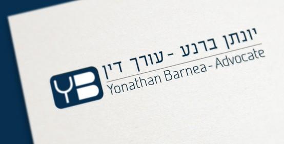לוגו-ערוך-דין-יונתן-ברנע