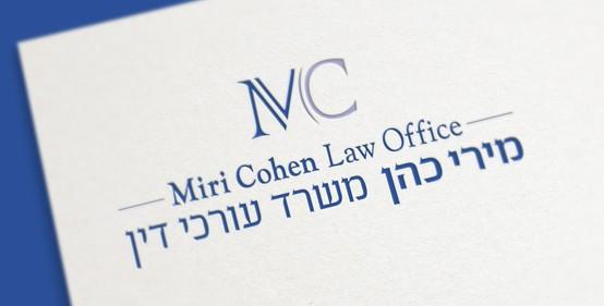 מיתוג-מירי-כהן-משרד-עורכי-דין