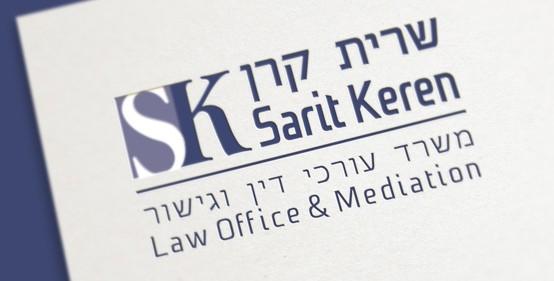 מיתוג-משרד-עורכי-דין-וגישור-שרית-קרן