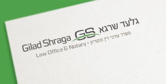 מיתוג-נוטריון-ומשרד-עורכי-דין-גלעד-שרגא