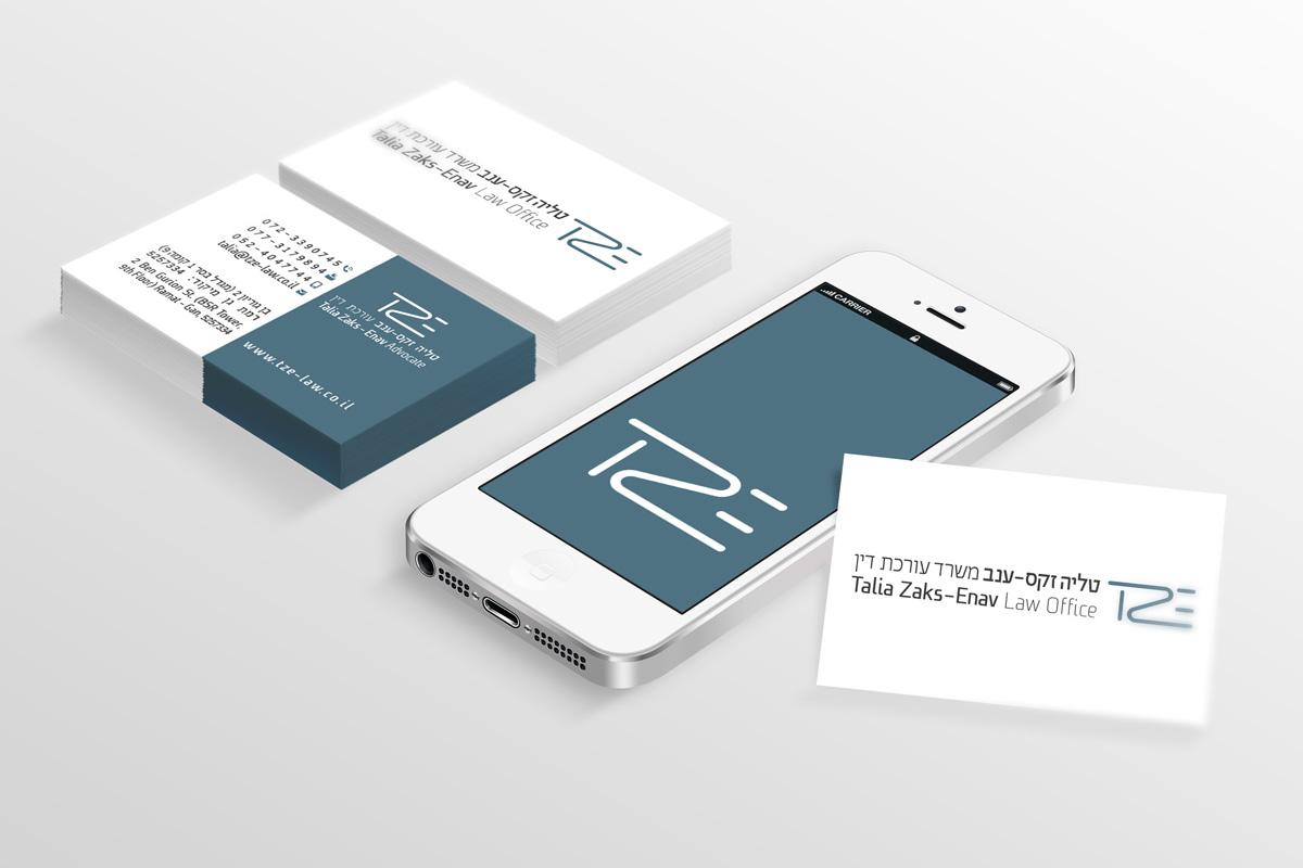 עיצוב לוגו משרד עורכת דין טליה זקס ענב