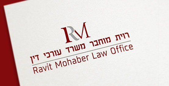 עיצוב-לוגו-משרד-עורך-דין-רוית-מוחבר