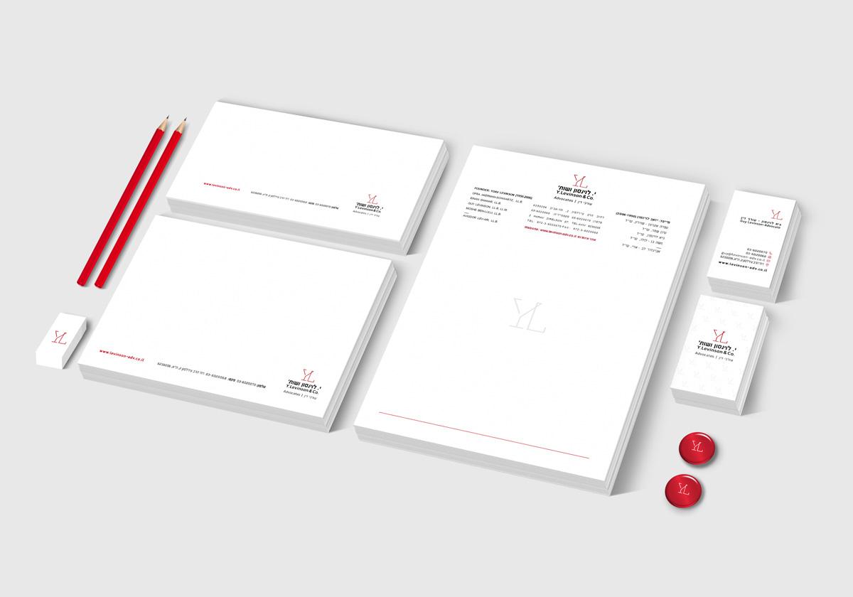 עיצוב לוגו עורכי דין - משרד לוינסון ושותפיו