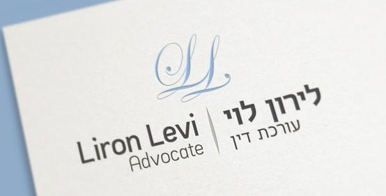 עיצוב-לוגו-עורכת-דין-לירון-לוי