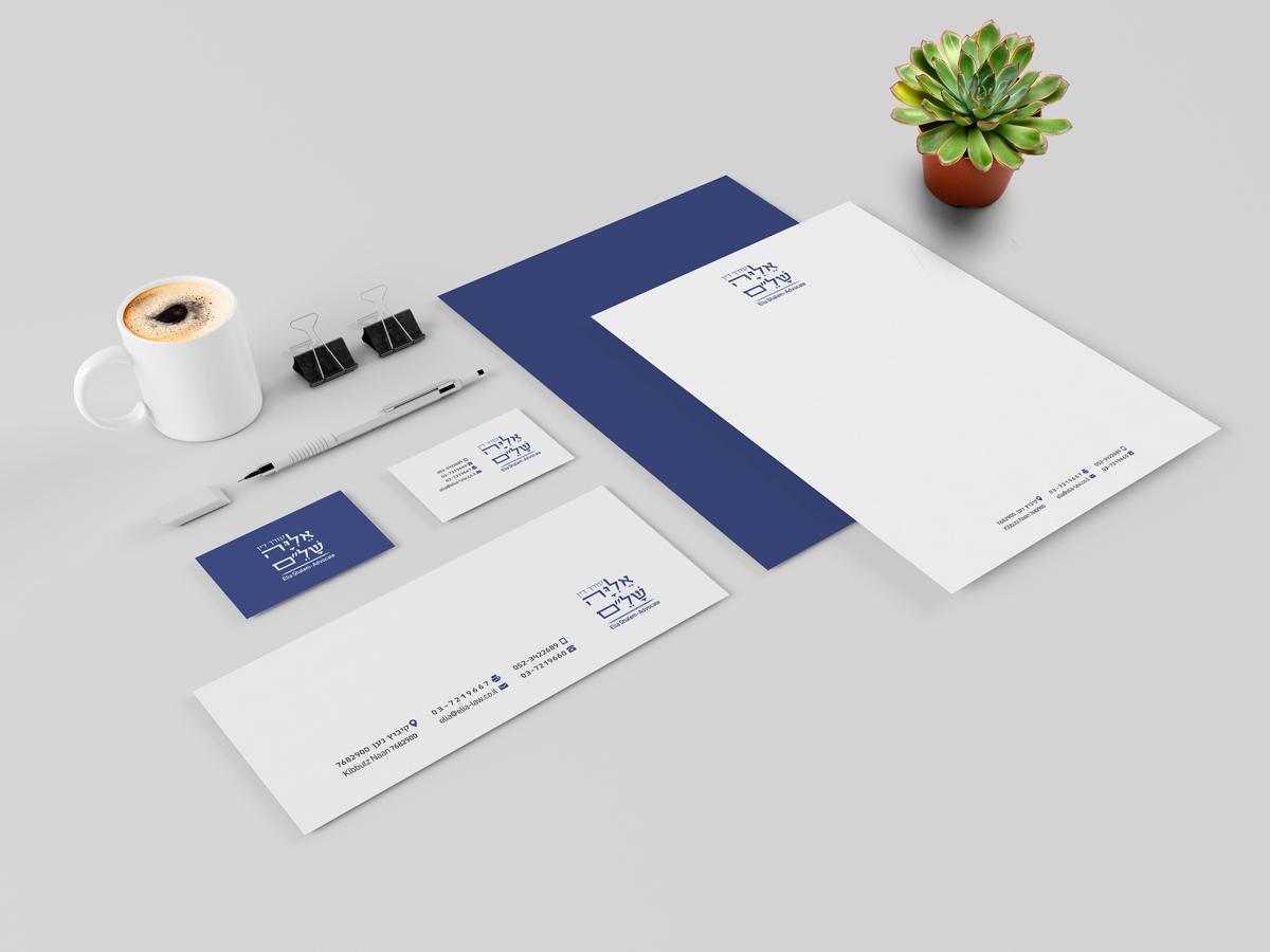 עיצוב לוגו לעסק עורך דין
