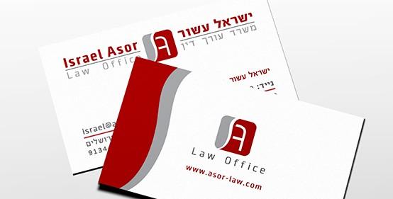 מיתוג עורך דין