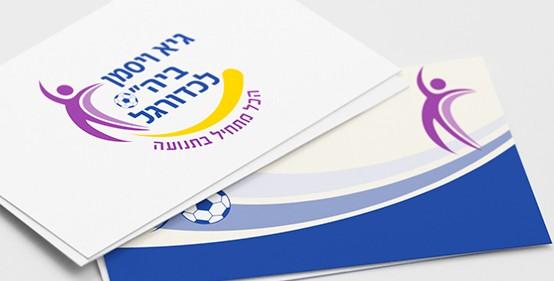 עיצוב לוגו לחוג כדורגל