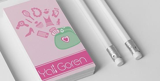 עיצוב לוגו לבלוג