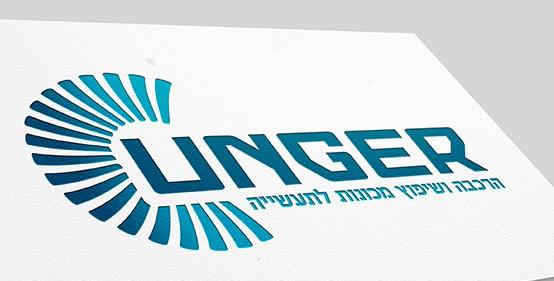 עיצוב לוגו לחברה מתחום התעשייה
