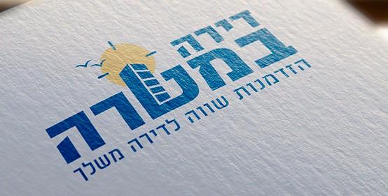 עיצוב לוגו לחברת יזמות ונדל״ן