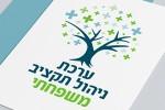 עיצוב לוגו ליועצת כלכלית